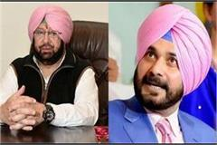 sidhu took a swipe at the captain said  most welcome please do your best