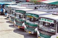 hrtc buses can now be parked after private buses in himachal