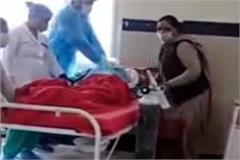 video viral of corona patient not getting oxygen