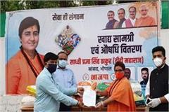 service of divyang and helpless class is the biggest virtuous work mp sadhvi