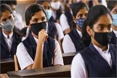 madhya pradesh class 10 board exam canceled class 12 postponed