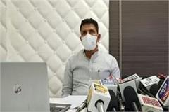 jitu attacks on prabhu ram chaoudhary