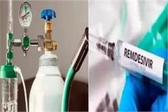 attempted fraud in the name of oxygen cylinder and remedisvir injection