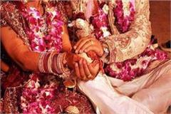 1556 marriages to be held today amidst corona curfew in himachal