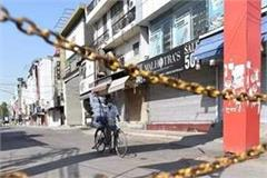 up lockdown news relief from corona curfew to 71 districts of