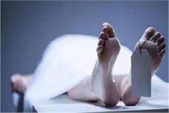 death of a young man who came to his in laws house from rajasthan