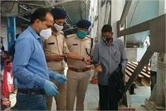 father son detained from shamli