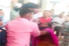 jalandhar tehsil clash between