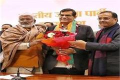 bjp made mlc arvind kumar the state vice president