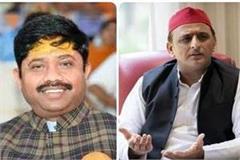 akhilesh will get  bjp vaccine  bjp minister nandi said  hindi proverb