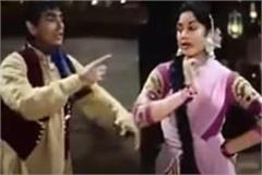 actor dilip kumar s connection to madhya pradesh hindi