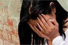 shameful gang raped in front of relatives by taking a minor hostage
