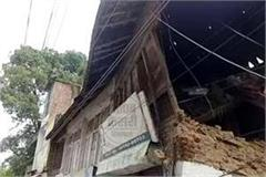 house-collapsed-in-hamirpur
