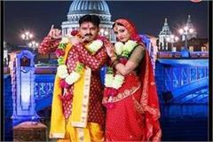 hum hain rahi pyaar ke  film to release in bihar jharkhand on august 15