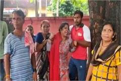 up crime news the relatives of the lover who came
