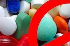 banned-medicines-kept-inside-the-trunk