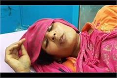 haryana hindi news haryana news gurugram news