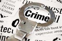 crime rate increased in punjab ncrb figures released