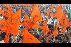 ram temple construction vhp will collect funds from 19 thousand villages