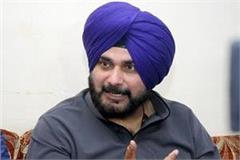 navjot sidhu praised the government s move on the corona crisis
