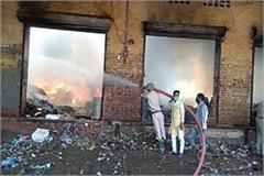 ghaziabad a severe fire in the candle factory 7 people dead many scorched