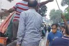 the-city-council-took-action-against-the-encroachers