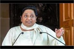 bjp can make lok sabha elections this year mayawati