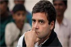 rahul gandhi slaps slogan of  janitor thief