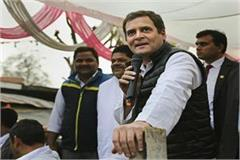 rahul aims at the simple modi