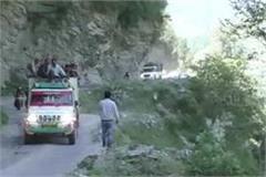 road-accident-car-falls-into-deep-gorge-three-dead
