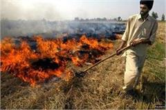 government strict on stubble burning farmers case filed on 125