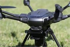 police will crash cross border drone with indian drone