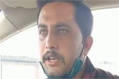 u-turn-of-vicky-chauhan-who-argued-with-rakesh-tikait