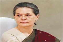 offensive post against sonia gandhi on facebook
