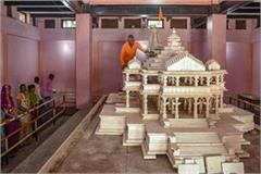 pm modi to lay foundation of ram temple construction