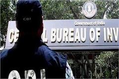 cbi continues investigation in fci warehouse for second day
