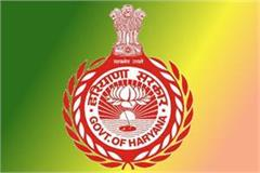 posts and departments of 3412 group d employees changed in haryana