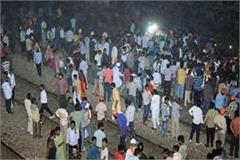 amritsar rail accident chief minister re reports relief rehabilitation work