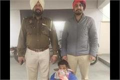 class 10 student raped after kidnapping accused arrested in hoshiarpur