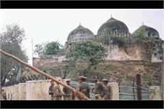 eight temporary jails built in ambedkarnagar