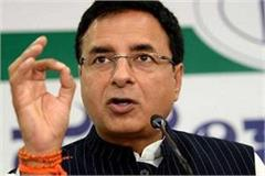 surjewala announcement congress agenda will be flour dal sugar scheme