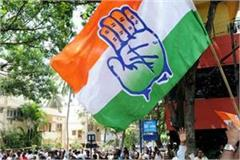 haryana congress will release today second list of candidates