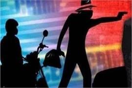 chilli powder thrown on petrol pump employee cash looted