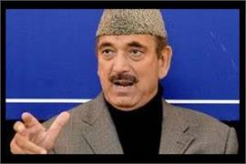 we want old india instead of new india said azad