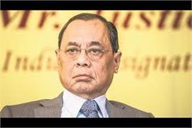 law topper award chief justice ranjan gogoi sexual harassment
