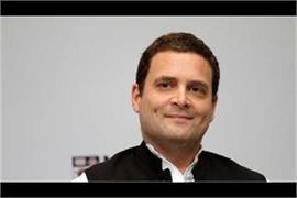 congress rahul gandhi social media madhya pradesh assembly election 2018