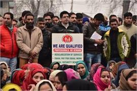 health employees on two days strike in kashmir