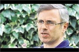 anantnag people come out and vote said omar