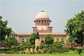 ncp s demand the supreme court to hear again the rafael deal hearing