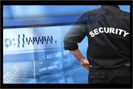 ban on non registered security agencies